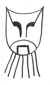 Bernard Saladin d'Anglure drew this image of a mask on Qajartalik for a paper that appeared in 1962.