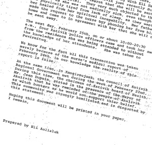 An excerpt from the faxed statement Eli Aullaluk sends to the Nunatsiaq News on March, 1999.