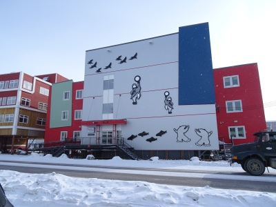 Iqaluit's Qilaut building and its topsy-turvy annex, March 2015. (PHOTO BY JANE GEORGE)